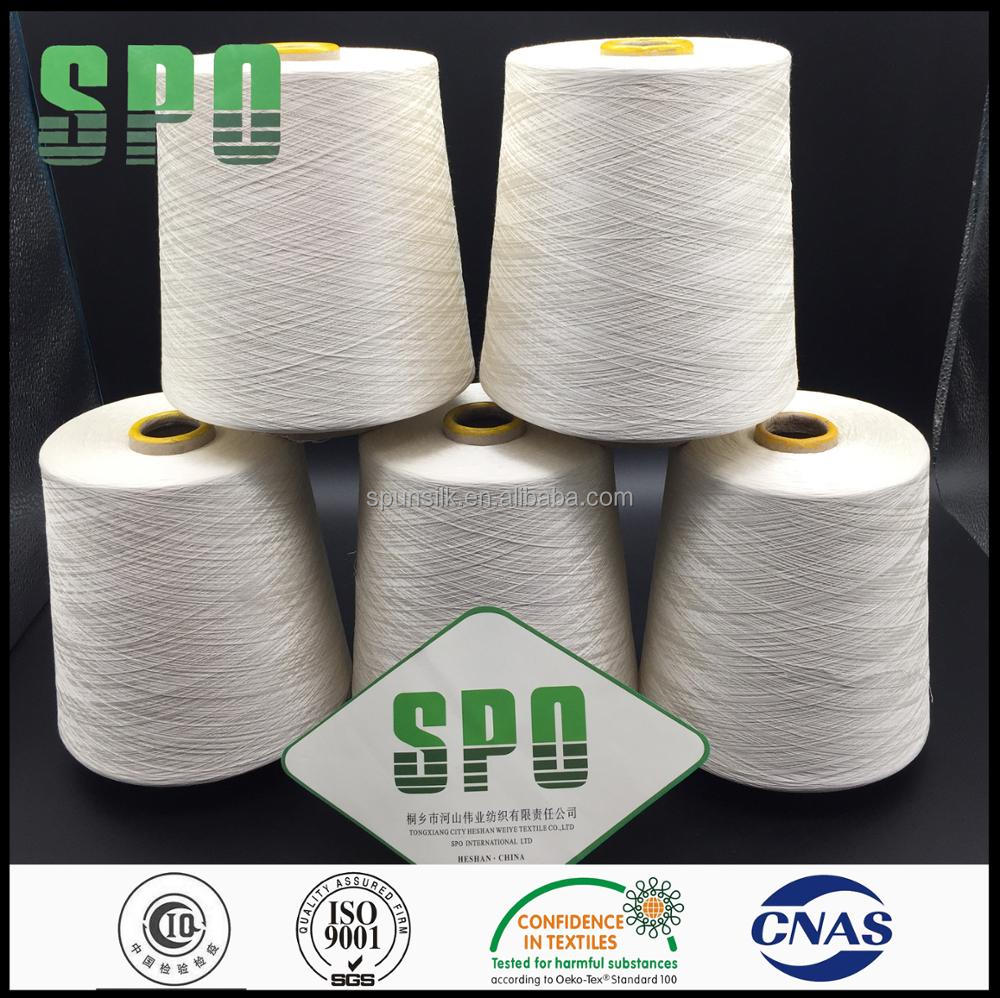 60s 80s 100% gassed mercerised combed cotton yarn for high quality sweaters