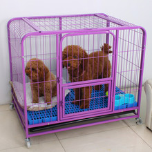 high quality double modular expanded metal dog cage pet cage