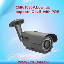 Security cctv IP camera sony cmos P2P cctv IP camera 1080P camera module