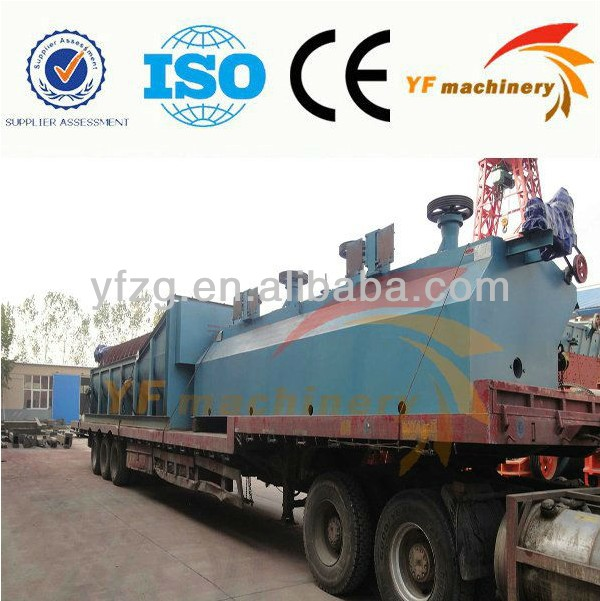 Froth Flotation Machine /flotation cell for iron ore, copper ore, fluorite ore