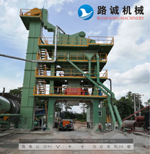 China Hot Mix Batch Asphalt Mixing Plant Price
