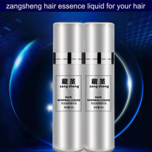factory price wholesale fruit essence best hair rebonding