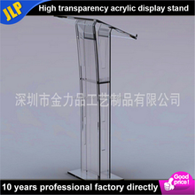 JLP Factory Directly Transparent Acrylic Lectern Wholesale