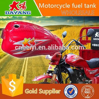 2015 perfect design durable pickling iron-steel three wheel tricycles gas tank