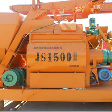 High Quality JS1500 Electric Motor Concrete Mixer