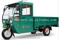 150cc three wheel passenger tricycle manufactured