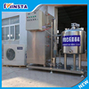 Different capacity milk pasteurization machine ,dairy processing pasteurizer,pasteurizing equipment