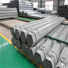 Unit Weight of ASTM A105B 125mm Diameter Seamless Steel Pipe Tube