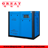 china GREAT good air compressor machine prices screw air compressing machine