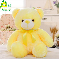 OEM High Quality Stuffed Soft Plush LED Pillow Toys Night Lighting Colorful Bear