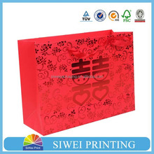 2015 Made In China Hot-Sale Eco-Friendly wax paper bags food creative for facial mask