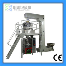 High Grade Automatic Gusset Pouch Packing Machine For Granule