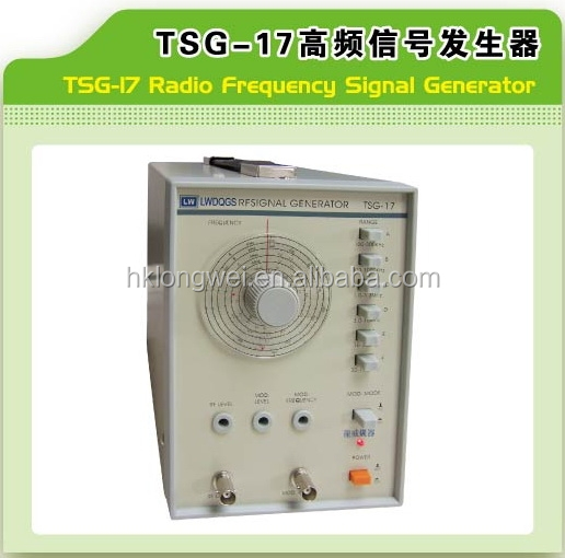 100KHz-150MHz High Frequency Signal Generator radio frequency signal generator