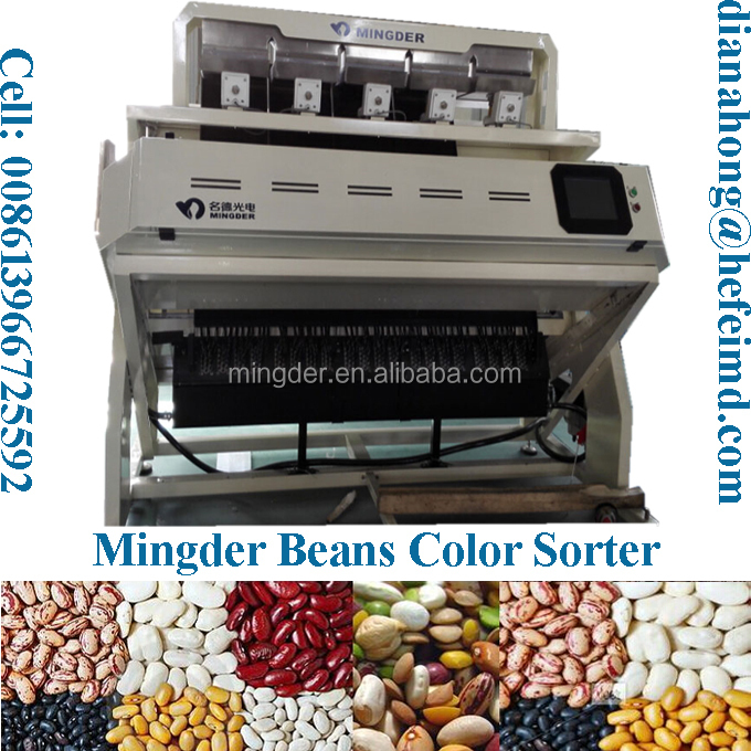 MS Color /Colour Sorting Machine for Beans,green been,red beans