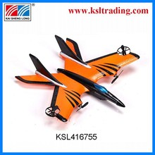 2015 new products 2.4G rc foam glider fighter plane toys made in china