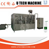 Turn-key Line Water Packaging Machine Price