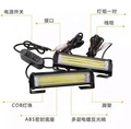 Onelight hottest dc 12v 24v flash led warning lamp bar multi strobe mode bar for car truck