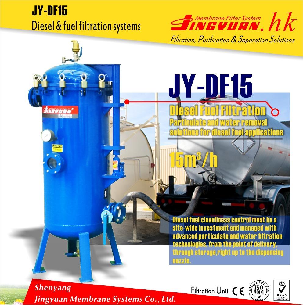 Engine dedicated diesel fuel oil filter machine for for Diesel motor oil in gas engine