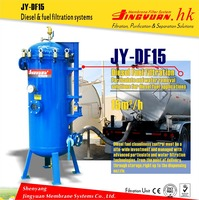 Engine dedicated diesel fuel oil filter machine for railway Station