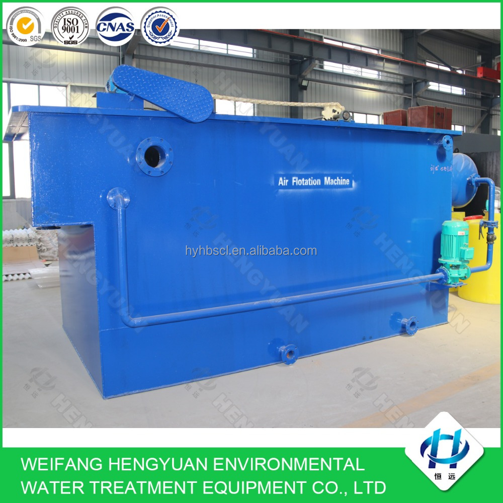 dissolved air flotation DAF automatic groundwater filter for waste water