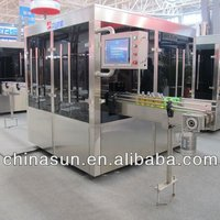 Automatic Inspection Machine For Glass Bottle