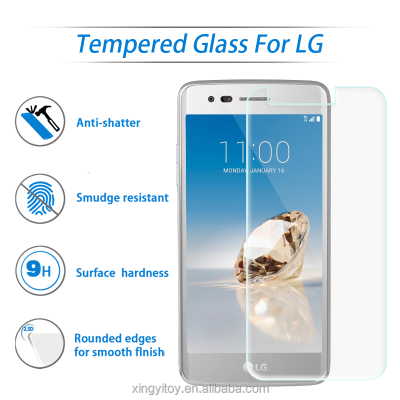 2016New arrival premium 9H 0.33MM tempered glass screen protector For LG Aristo/V3/MS210(Factory wholesale)