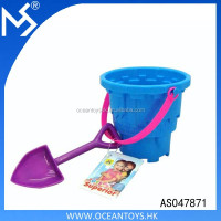 Beach Sandpit Toy Sand Castle Bucket And Spade Set For Kids