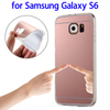 Electroplating Mirror TPU Cell Phone Case for Samsung Galaxy S6