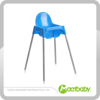 high quality baby chair plastic,baby feeding chair plastic,modern baby high chair plastic