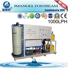 CE approved ro surface seawater filtration machine/ ro reverse osmosis sea water plant