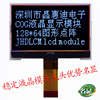 128x64 Graphics Lcd Module JHD12864 G76BSW