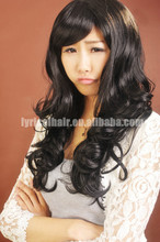 African American Synthetic Braided Lace Wig