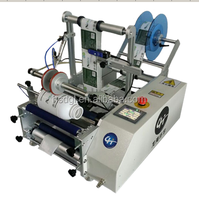 Wrap Around Labeling Machine for Round Tube Bottle Container Semi automatic wrap around bottle label machine