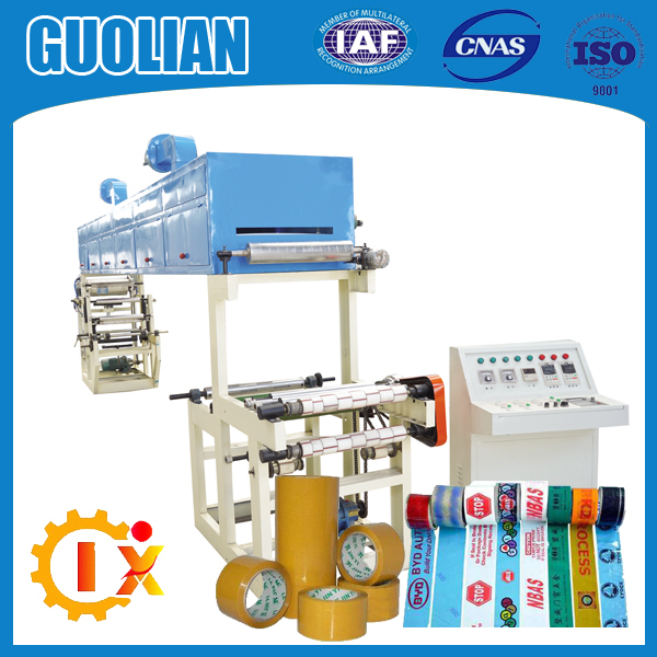 GL-500B Competitive price cheap packaging tape coating machinery