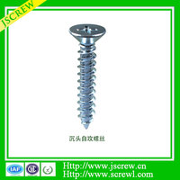 Chair fastener double countersunk head chair screw