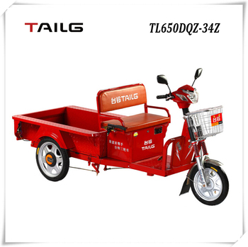 2015 dongguan tailg motor adult tricycle cargo bike for sale