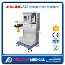 Hot selling laparoscopic surgery trainer laparoscopy equipment and anesthesia machineJINLING 820