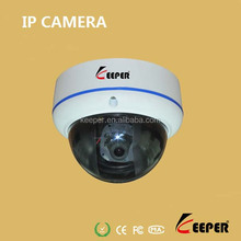 Support ONVIF protocol 2 megapixel Network P2P hisilicon ip camera