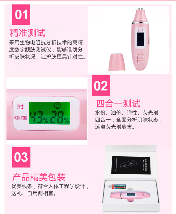New Arrival LCD Screen Digital Skin Care Tester Moisture Oil Content Facial Skin Analyzer Face Care Health Monitoring