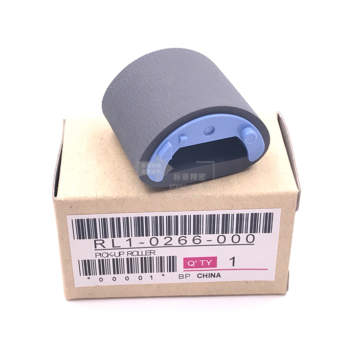 top selling products RL1-0266-000CN Paper pickup roller for HP1010 1012 <strong>1015</strong> 1020 1022 3015 3020 3030 3050 3052 3055