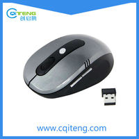 Unique 2.4g Wireless Logo Mouse Model 7100 6D Optical Wireless Mouse,Custom Wireless Mouse