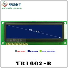 1602 big character LCD display 16 characters 2 lines lcd module