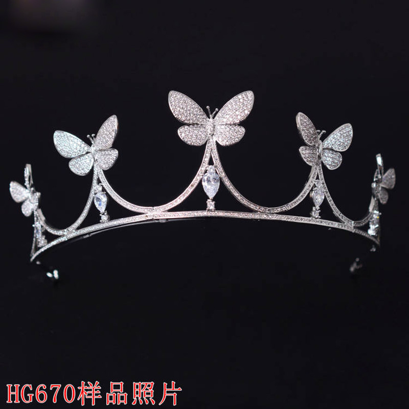 HG670 Bridal Wedding Party Cubic Zircon Butterfly Crown Tiara