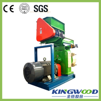 Factory supplier of forestry waste wood pellet machine