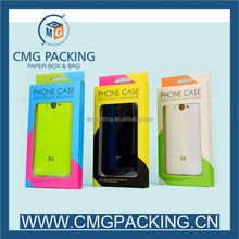 Cell phone protection cover paper box for packaging