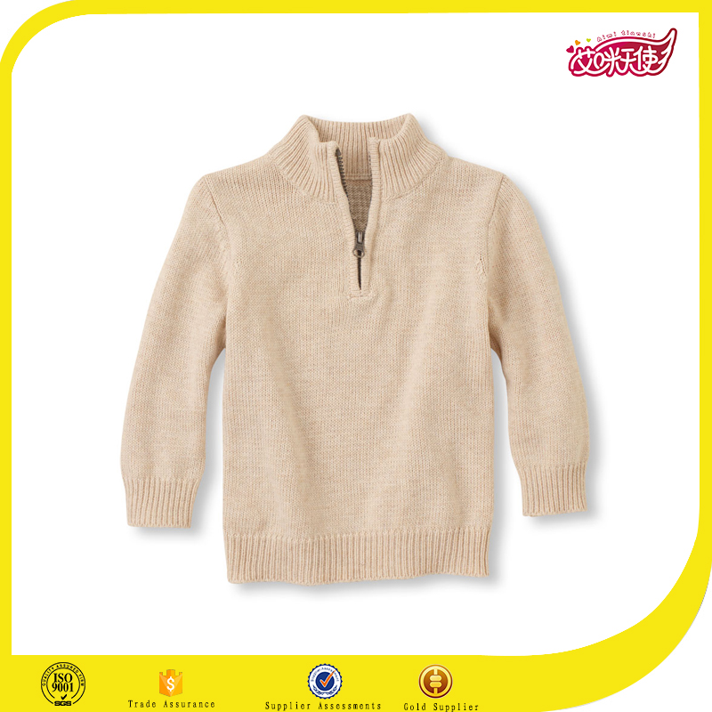 latest knit sweater with half zipper school uniform design for men