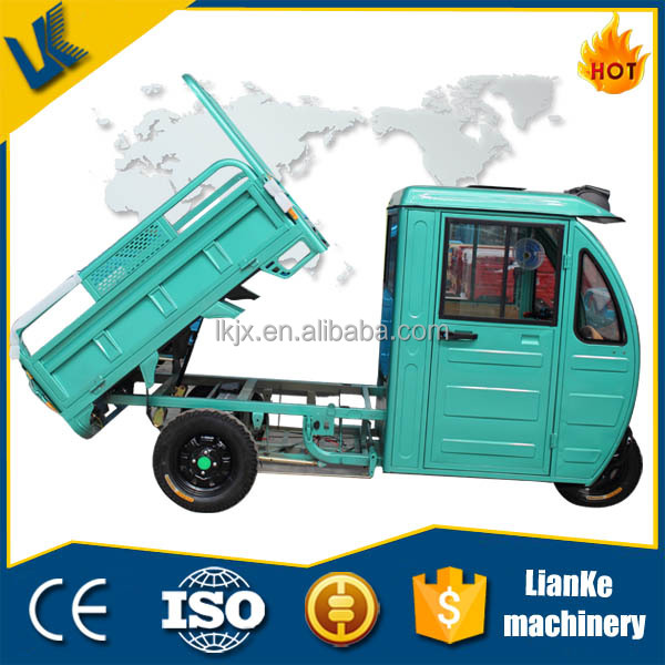 high quality van cargo tricycle/newest type van cargo tricycle/lowest price van cargo tricycle on sale