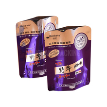 Aluminum foil waterproof customized biodegradable beef jerky packaging bags
