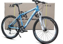 Low price unique light weight aluminum mountain bicycle 24 speed