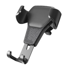 KERFYTE gravity car air vent mount cell <strong>phone</strong> <strong>holder</strong> for smartphones